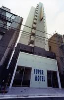 수퍼 호텔 신바시 카라스모리구치