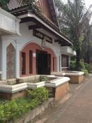 Photo of Palm Garden Resort Surat Thani