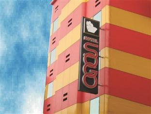 Hotel Sogo - Cebu