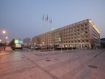 Holiday Inn Express Tianjin Binhai