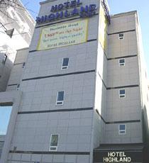 ハイランドホテル