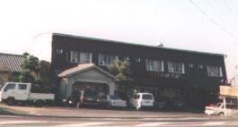 Ikaruga Hotel