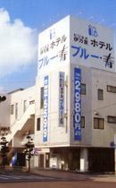 Blue Kotobuki Hotel