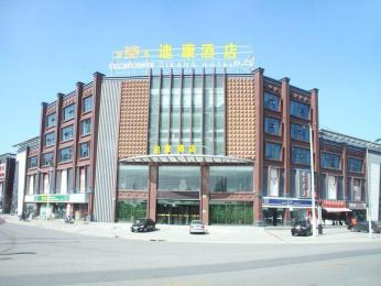 Dikang Boutique Hotel
