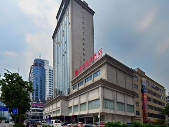 Tongji Holiday Hotel