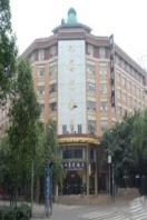 Photo of Jiuzhaigou Hotel Chengdu