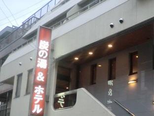 Suminoyu Hotel
