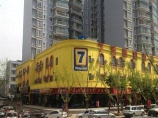 7 Days Inn Xingyi Ruijin North Road