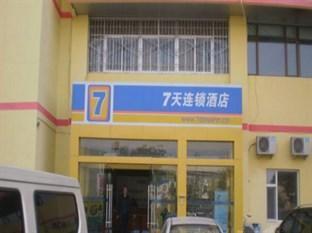 7 Days Inn Lanzhou Jiaoda