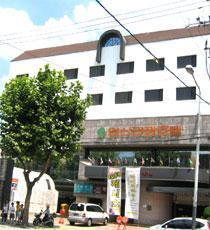 Ap-San Tourist Hotel