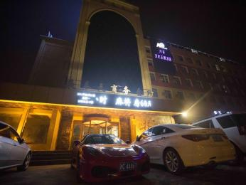 FF Qiche Wenhua Zhuti Hotel
