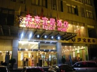 Weilai Yiju Hotel Dengfeng Shaolin