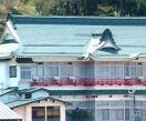 Kankou Hotel Yuzawaya