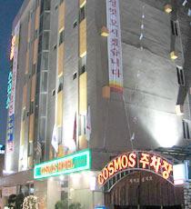 โรงแรมโวล กังนัม