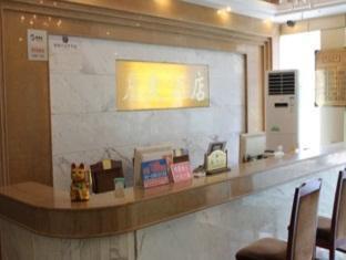 Yueyou Hotel Chongqing Guanyin Bridge Xiangxie No.8