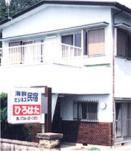 Minshuku Hirohata