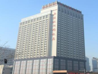 Shangling Boston Hotel