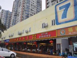 7 Days Inn Zhuhai Gongbei Kou'an Wal-mart