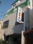 Business Hotel Mayumi
