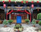 Hongjintai Chengjia Courtyard