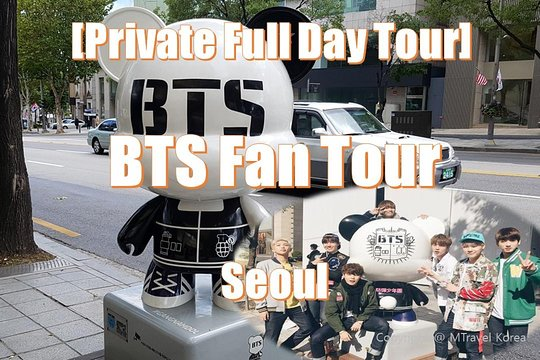 Private Tour: BTS Fan Tour - Seoul