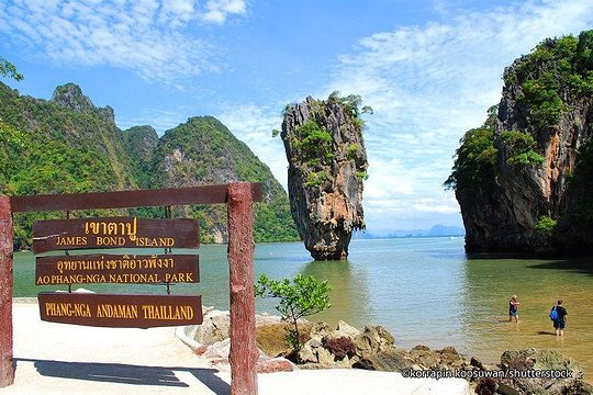 James Bond Island Tour Including Lunch By Longtail Boat