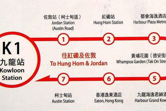 Airport Express E Ticket To Hotels In Hong Kong