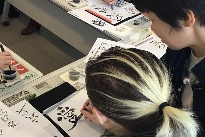 Designing Your Lucky Character with a Brush Pen Experience in Fukuoka