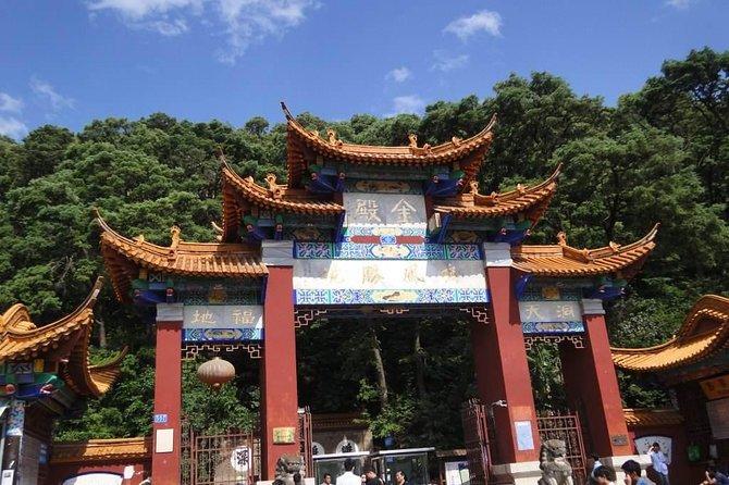 1-Day Kunming Scenery Tour
