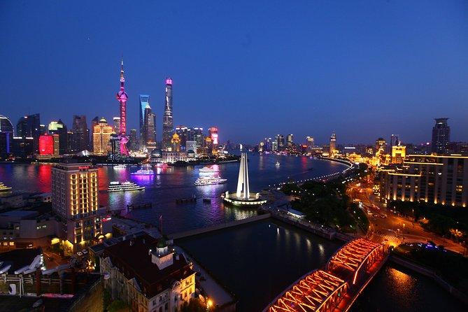 Huangpu River Cruise & Shanghai Evening City Coach Tour