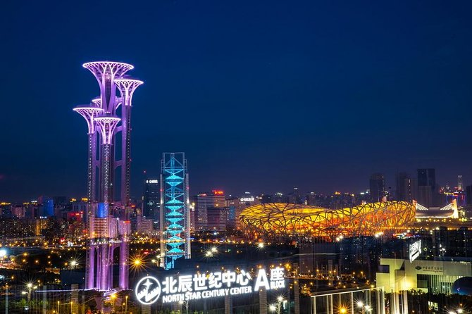 Private Beijing Night Tour with Royal Cuisine Dining Experience and Performances