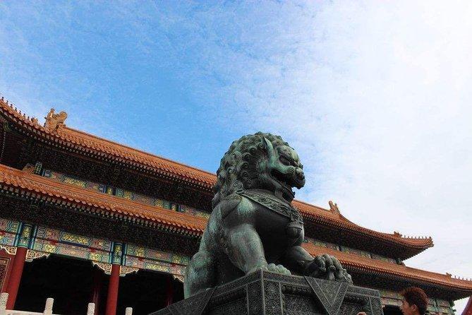 Skip the Line: Beijing Forbidden City Admission Ticket