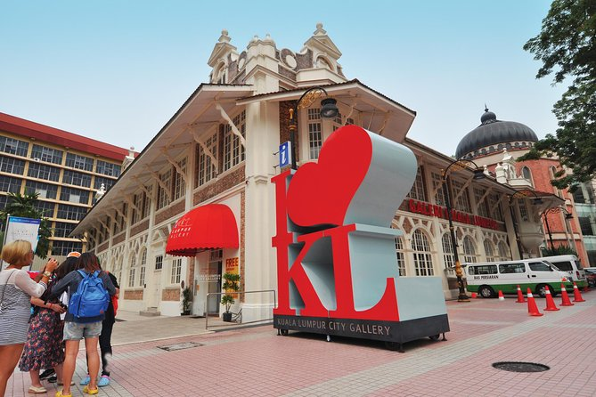 KL PASS: Kuala Lumpur Sightseeing Pass