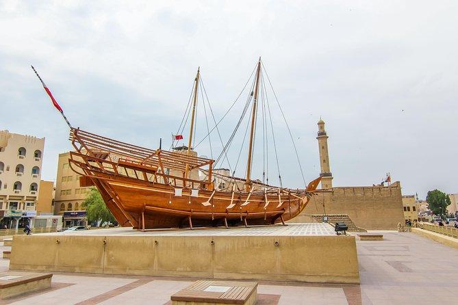Private Tour: Dubai City Tour