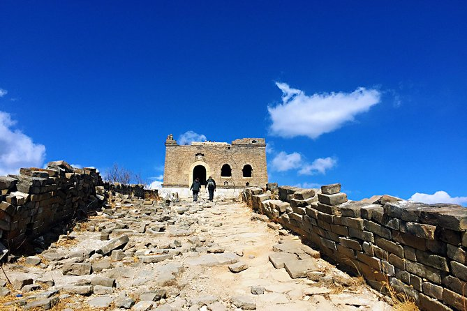 Private Hiking Tour to The Great Wall of China in Beijing
