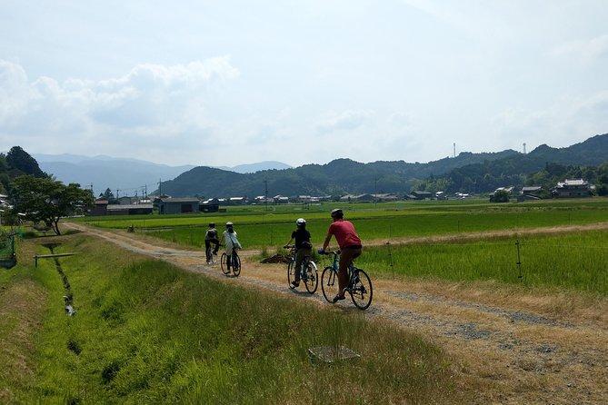 KYOTO inaka Cycling