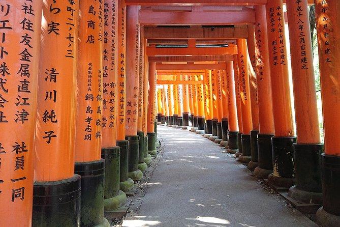 Kyoto Lazy Bird Tour