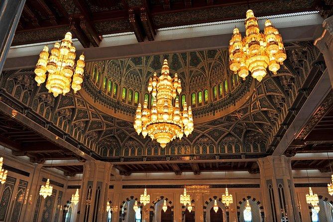 Private Day Trip To Grand Mosque & Nizwa (Shore Excursions)