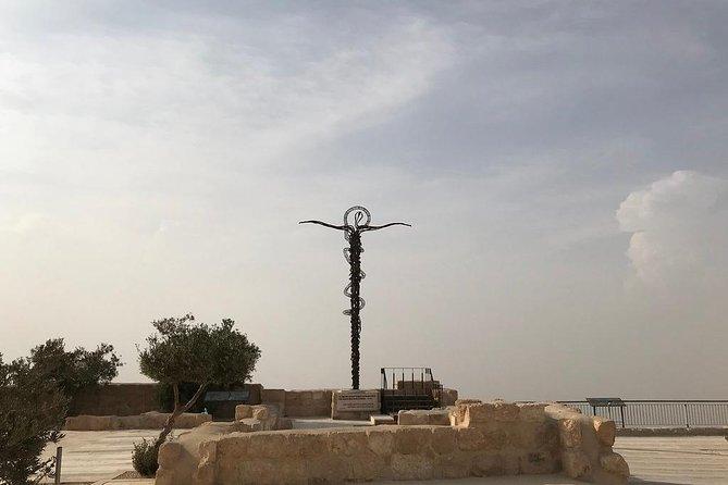 Jordan Horizons Tours: Madaba, Mt Nebo & Bethany from the Dead Sea Tour
