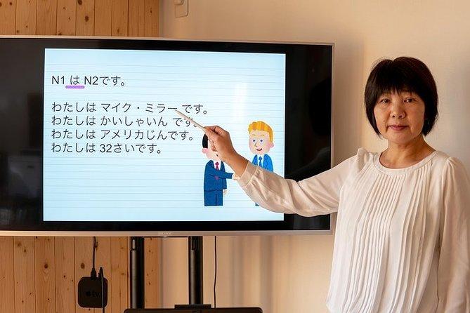 Japanese Language Intensive 10 Weeks Online Course (N5/ Lower Beginner)