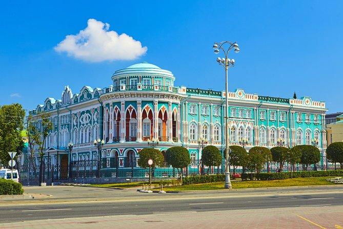 Romantic tour in Yekaterinburg