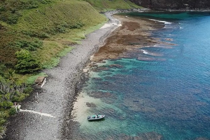 RAFT ADVENTURE - Nu'alolo Kai Beach Landing