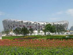 北京オリンピック公園
