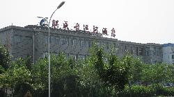 Liancheng Ancient Canal Hotel