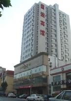 Huasai Hotel