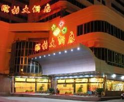Lin Gui Hotel