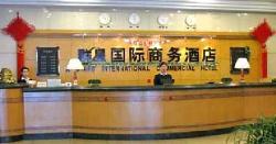 Home Inn Shenyang Zhonghua Road