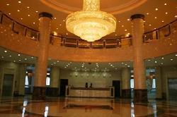 Yimin Meidian Hotel