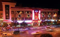 Ruizhi Tianlong Hotel