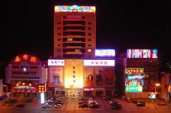 Kaiyue Hotel